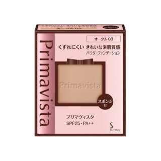 Primavista(プリマヴィスタ) きれいな素肌質感パウダーファンデーション オークル03