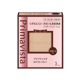 Primavista(プリマヴィスタ) きれいな素肌質感パウダーファンデーション ベージュオークル01