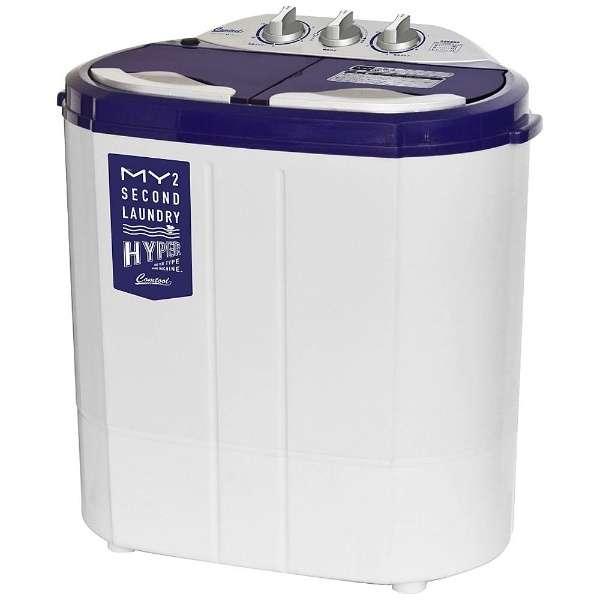 洗濯機のおすすめ10選 CBジャパン 2槽式洗濯機 マイセカンドランドリーハイパー (洗濯3.5kg)TOM-05h