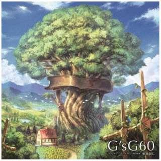 事務員G/G'sG60~スタジオジブリピアノメドレー60min.~ 【CD】