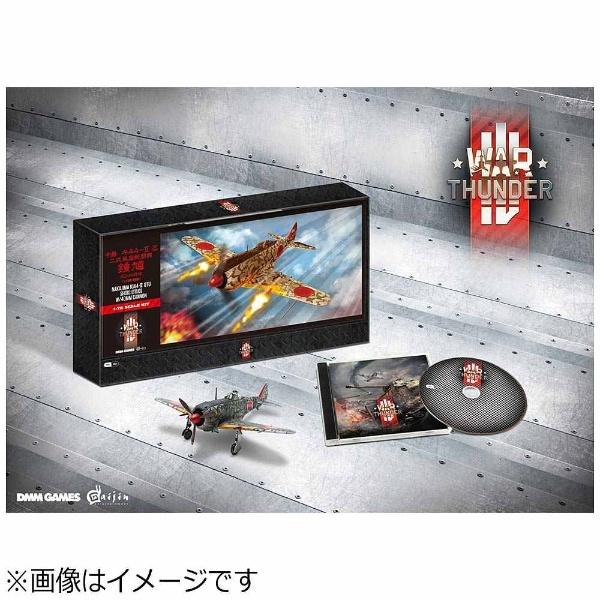 War Thunder スペシャルエディション [WIN/Mac]