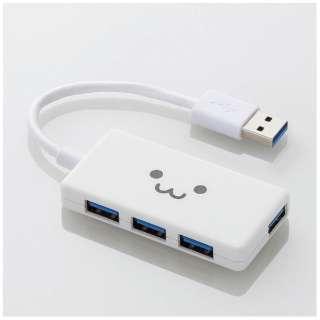 U3H-A416BF1 USBハブ ホワイト [USB3.0対応 /4ポート /バスパワー]
