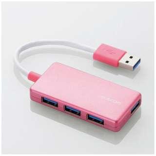 U3H-A416B USBハブ ピンク [USB3.0対応 /4ポート /バスパワー]