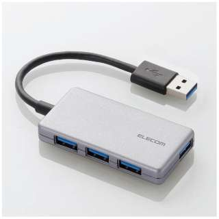 U3H-A416B USBハブ シルバー [USB3.0対応 /4ポート /バスパワー]