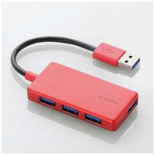 U3H-A416B USBハブ レッド [USB3.0対応 /4ポート /バスパワー]