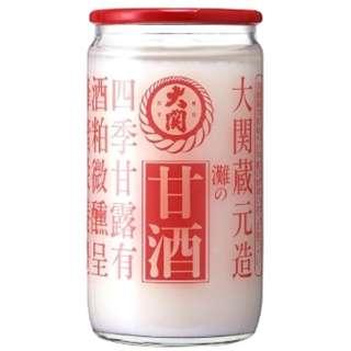 大関 甘酒 190g 30本 【甘酒】