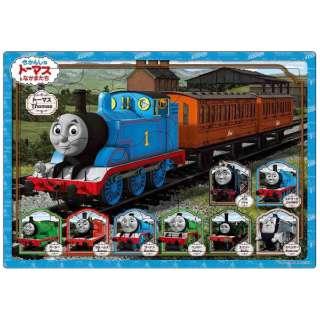 26-238 ピクチュアパズル きかんしゃトーマス トーマスときゃくしゃ