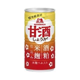 森永製菓 しょうが入り甘酒 190g 30本 【甘酒】