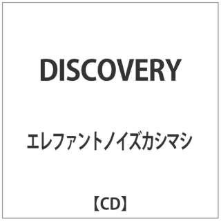 ビックカメラ com - エレファントノイズカシマシ/DISCOVERY 【CD】