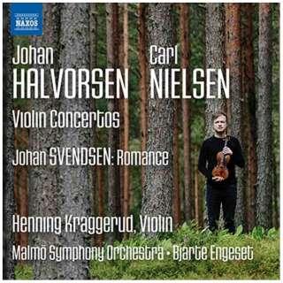 (クラシック)/ハルヴォルセン/ニールセン:ヴァイオリン協奏曲集 他 【CD】