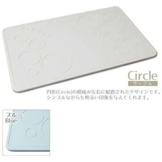 珪藻土バスマット 足乾くん CirCle(40×60×0.9cm/ブルー)
