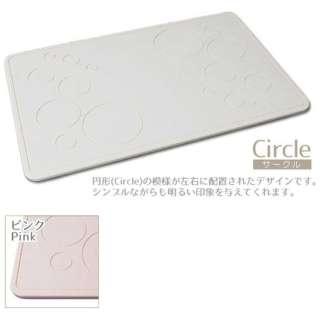 珪藻土バスマット 足乾くん CirCle(40×60×0.9cm/ピンク)