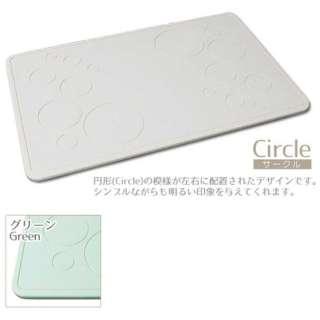 珪藻土バスマット 足乾くん CirCle(40×60×0.9cm/グリーン)