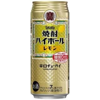 タカラ 焼酎ハイボール レモン (500ml/24本)【缶チューハイ】