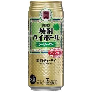タカラ 焼酎ハイボール シークァーサー (500ml/24本)【缶チューハイ】