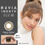 レヴィアワンマンス カラー ジプシーアンバー 2枚入(±0.00・度なし)[ReVIA/1month/カラコン]