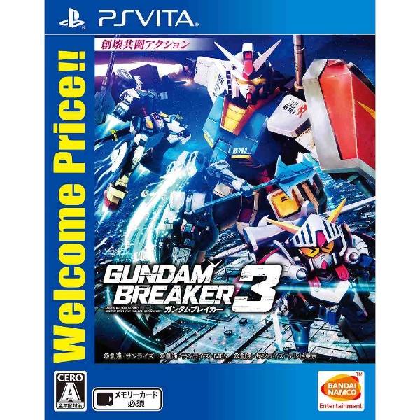 ガンダムブレイカー3 [Welcome Price!!] [PS Vita]