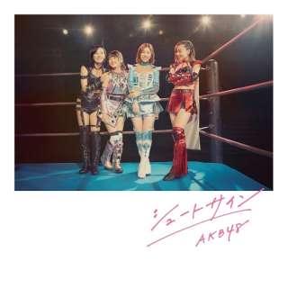 AKB48/シュートサイン Type D 通常盤 【CD】
