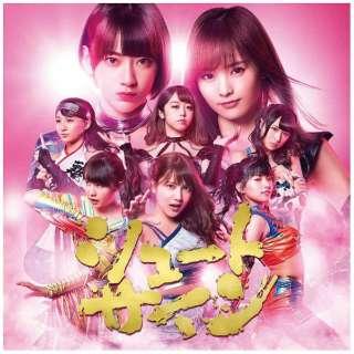 AKB48/シュートサイン Type B 初回限定盤 【CD】