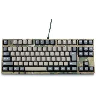 FKBN91M/NMR2 ゲーミングキーボード Cherry MX 茶軸 Majestouch 2 Camouflage-R [有線]
