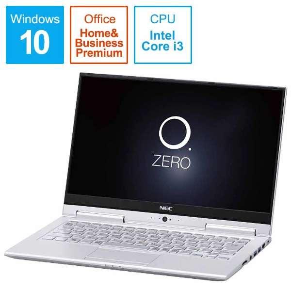 LAVIE Hybrid ZERO ノートパソコン ムーンシルバー PC-HZ350GAS [13.3型 /intel Core i3 /SSD:128GB /メモリ:4GB /2017年2月モデル]