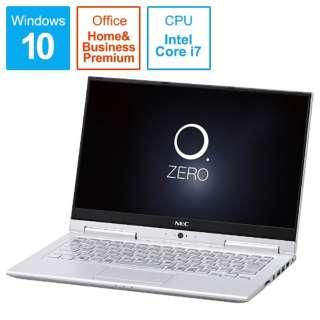 LAVIE Hybrid ZERO ノートパソコン ムーンシルバー PC-HZ750GAS [13.3型 /intel Core i7 /SSD:256GB /メモリ:8GB /2017年2月モデル]