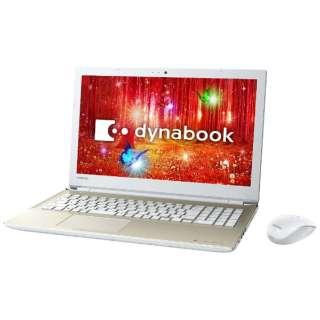 PT65CGP-RJB ノートパソコン dynabook (ダイナブック) サテンゴールド [15.6型 /intel Core i7 /HDD:1TB /メモリ:4GB /2017年2月モデル]