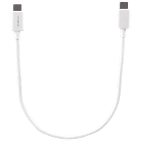 0.3m[USB-C ⇔ USB-C]2.0ケーブル 充電・転送 ホワイト OWL-CBJD2CC3-WH