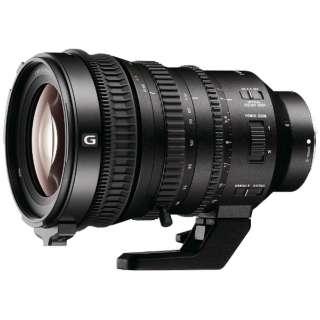 カメラレンズ E PZ 18-110mm F4 G OSS APS-C用 ブラック SELP18110G [ソニーE /ズームレンズ]