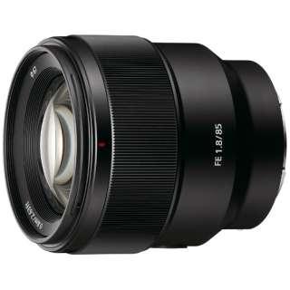 カメラレンズ FE 85mm F1.8 ブラック SEL85F18 [ソニーE /単焦点レンズ]
