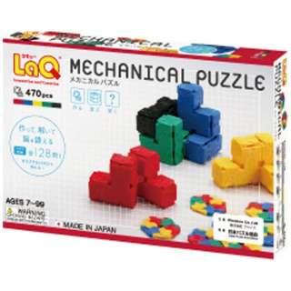 LaQ メカニカルパズル
