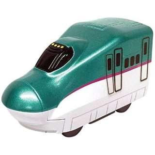 おふろDEミニカー E5系新幹線 はやぶさ