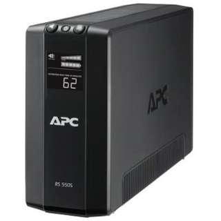 UPS無停電電源装置 APC RS 550VA Sinewave Battery Backup 100V BR550S-JP