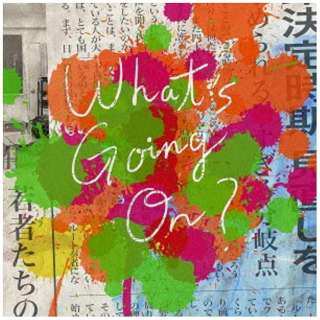 Official髭男dism/What's Going On? 通常盤 【CD】