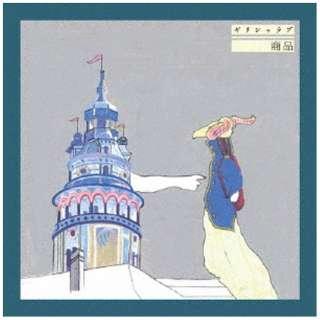 ギリシャラブ/商品 【CD】