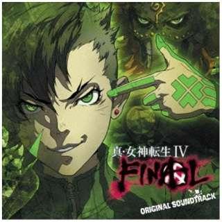 (ゲーム・ミュージック)/真・女神転生IV FINAL オリジナル・サウンドトラック 【CD】