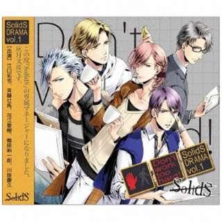 (ドラマCD)/SolidS「ドラマ1巻 -Don't work too hard!-」 【CD】