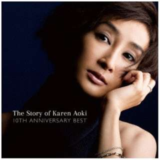 青木カレン/The Story of Karen Aoki 10TH ANNIVERSARY BEST 【CD】