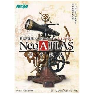 〔Win版〕 Neo ATLAS 1469 (ネオアトラス)