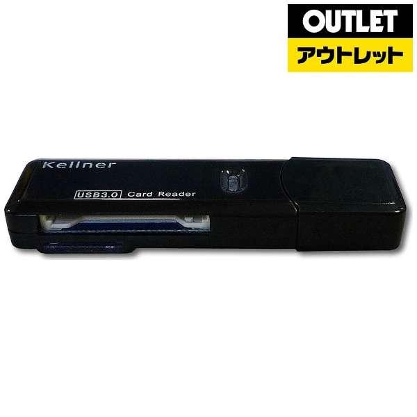 【アウトレット品】 microSD/SDカード専用カードリーダー [USB3.0/2.0/1.1]  Keller KE-CRS3 ブラック 【外装不良品】