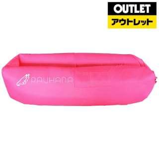 【アウトレット品】 エアソファ  PH-AFP ピンク 【外装不良品】
