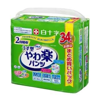 サルバ やわ楽パンツM-Lサイズ 34枚入
