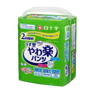 サルバ やわ楽パンツM-Lサイズ 24枚入