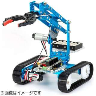 Ultimate Robot Kit V2.0 [99090]〔ロボットキット: iOS/Android対応〕【STEM教育】