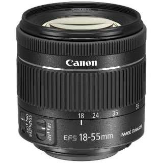 カメラレンズ EF-S 18-55mm F4-5.6 IS STM APS-C用 ブラック [キヤノンEF /ズームレンズ]