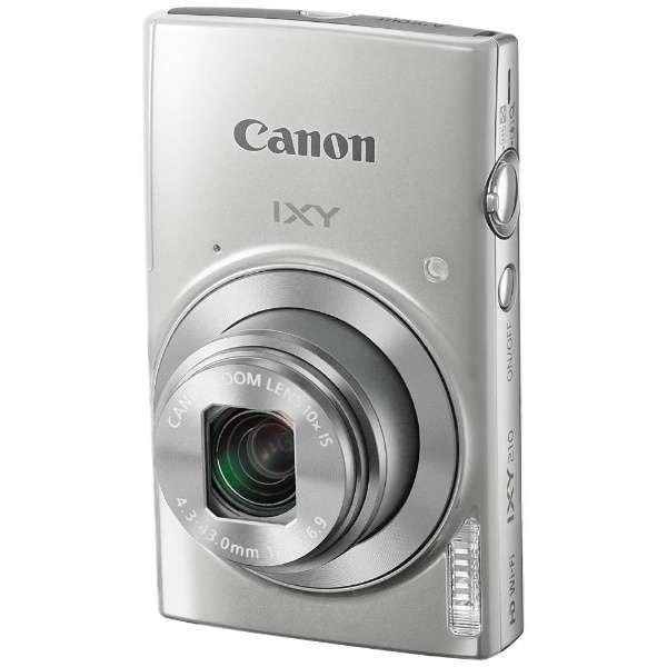 IXY210 コンパクトデジタルカメラ IXY(イクシー) シルバー