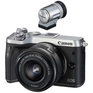 EOS M6 ミラーレス一眼カメラ EF-M15-45 IS STM レンズキット シルバー [ズームレンズ]