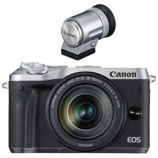 EOS M6 ミラーレス一眼カメラ EF-M18-150 IS STM レンズキット シルバー [ズームレンズ]