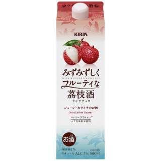 みずみずしくフルーティな茘枝酒 1000ml【リキュール】