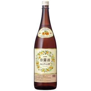 杏露酒 1800ml【リキュール】